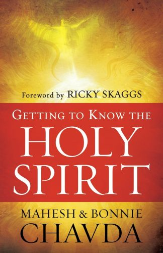 Know the Holy Spirit